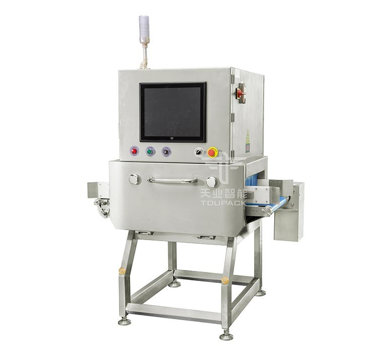 Touch Screen 70m/Min Security Food X Ray Inspection Systems